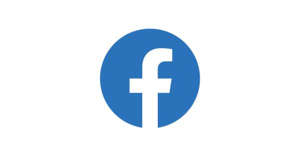 Cómo comenzar desde cero con las Redes Sociales. Facebook.